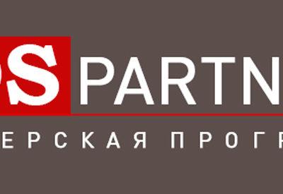Партнерская программа Ads-Partners