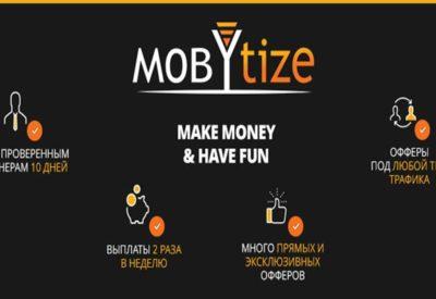 Партнерская программа Mobytize