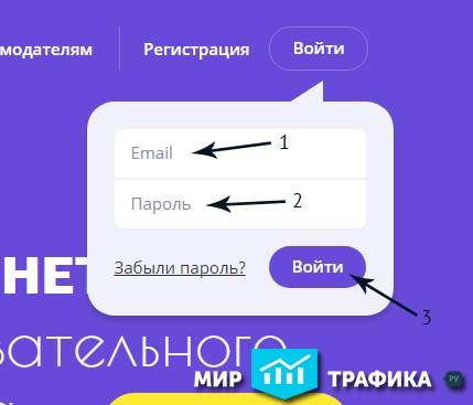 Партнерская программа Edugram.com