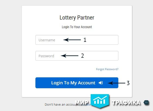 Партнерская программа Lottery Partner