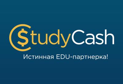 Партнерская программа Study Cash