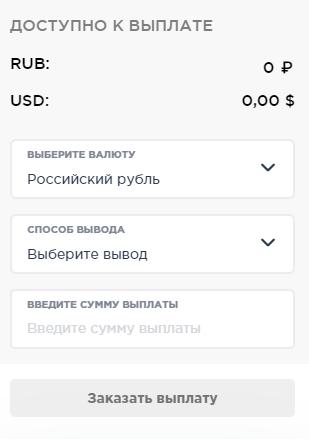 Партнерская программа Lucky.online
