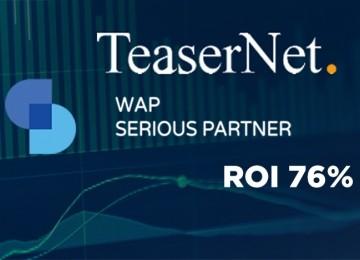 Монетизируем мобильный трафик с TeaserNet с ROI 76%!
