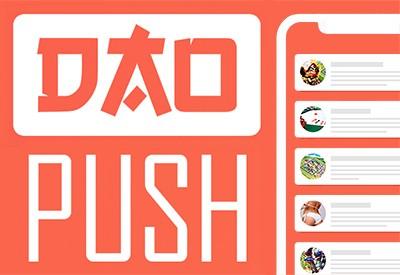Рекламная сеть Daopush