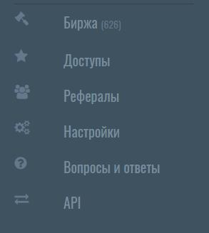 Рекламная сеть 3XPush