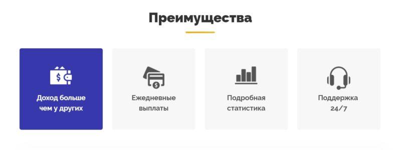 Рекламная сеть Majorpush.pro