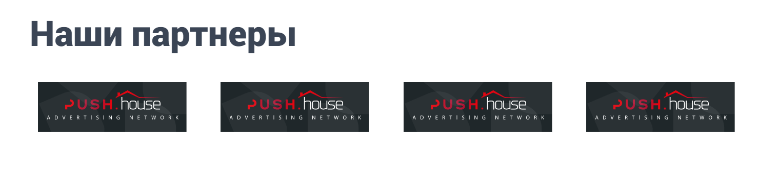 Партнерская программа CPA.HOUSE