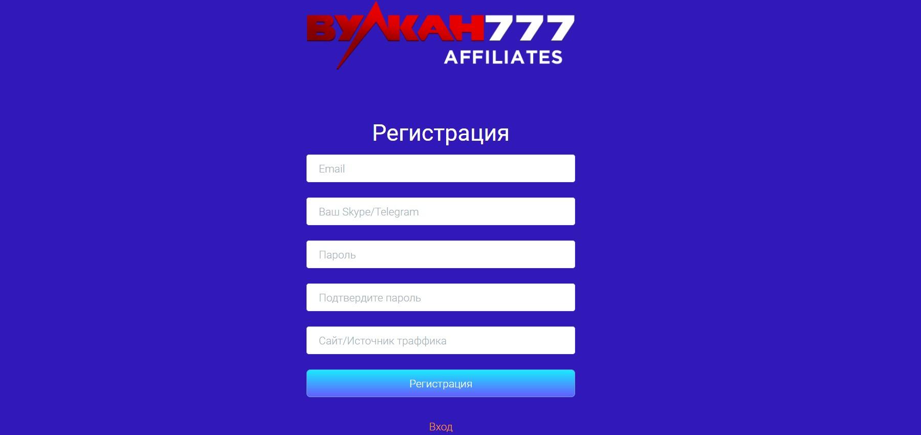 Партнерская программу Vulkan777affiliates