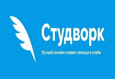 Партнерская программа StudWork